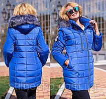 Жіноча куртка з хутром,на синтепоні 300