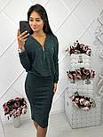 Женский теплый костюм: кофточка на молнии и юбка-карандаш (3 цвета), фото 3