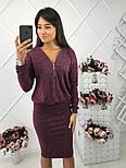Женский теплый костюм: кофточка на молнии и юбка-карандаш (3 цвета), фото 4