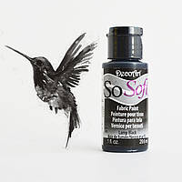 Акриловая краска по ткани Черная СоСофт ДекоАрт, SoSoft DecoArt Lamp Black, 30мл. DSS124