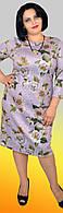 Удобное элегантное нарядное/деловое теплое платье с цветочным принтом, большие размеры