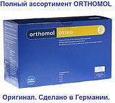 Orthomol osteo (укрепление костной ткани и суставов)