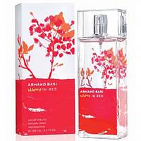 Armand Basi Happy In Red  100 ml.   Лицензия