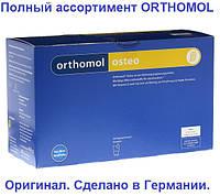 Orthomol Osteo Ортомол Остео  30дн.(порошок)