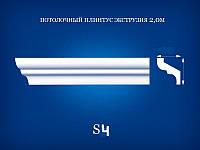 Потолочный плинтус 2м S4  80x70mm