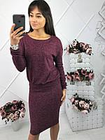 Женский теплый костюм: кофточка летучая мышь и юбка-карандаш (3 цвета)
