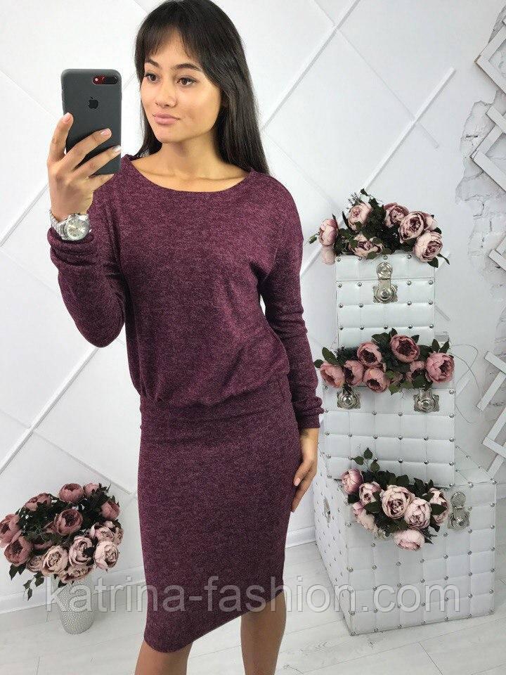 Женский теплый костюм: кофточка летучая мышь и юбка-карандаш (3 цвета) - KATRINA FASHION - оптовый интернет-магазин женской одежды  в Харькове