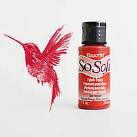 Краска по ткани акриловая Красный Перец/Малиновая (теплый) СоСофт SoSoft DecoArt fabric paint Red Pepper DSS88