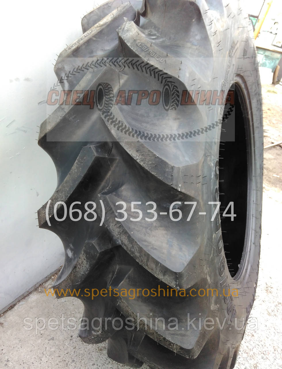 Шина 420/90R30 R-1W Advance TL