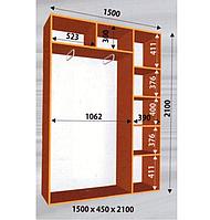Шкаф - Купе 1500/450/2100