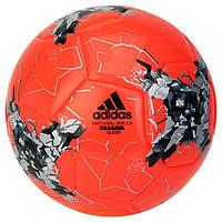 Мяч ADIDAS CONFED GLIDER BP 7754
