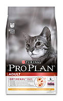 Корм для кошек с курицей Pro Plan Adult Chicken