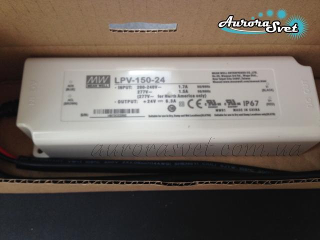 Блок питания LPV-150-24