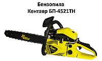 Бензопила Кентавр БП-4521ТН