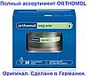 Orthomol veg one Ортомол Вег Уан  30дн.(капсулы)