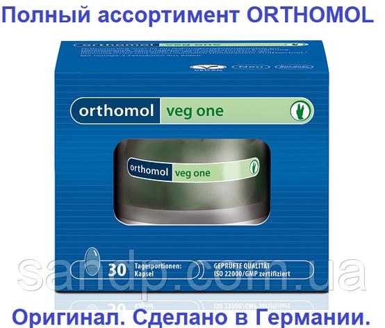 Orthomol veg one Ортомол Вег Уан  30дн.(капсулы), фото 2