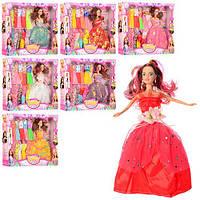 Кукла с одеждой   V134А4 +аксессуары