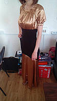 Платье в пол размер S