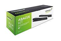 Comunello Abacus 224 Приводы для распашных ворот