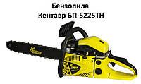 Бензопила Кентавр БП-5225ТН