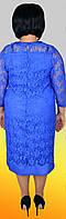 Универсальное платье с гипюром, большие размеры