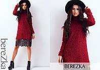 Платье модное теплое с кружевом мини трикотаж травка разные цвета SMs1814