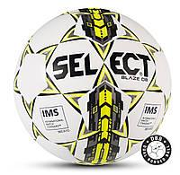 М'яч футбольний Select Blaze IMS Approved DB 043522 розмір 5