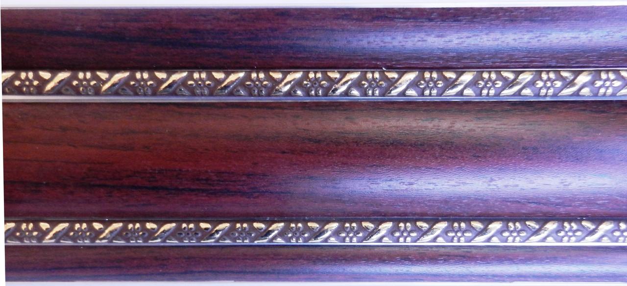 Карниз алюминиевый с двойным молдингом 2,0 м, махагон