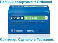 Orthomol fertil plus Ортомол фертил плюс  30дн.(капсулы/таблетки)