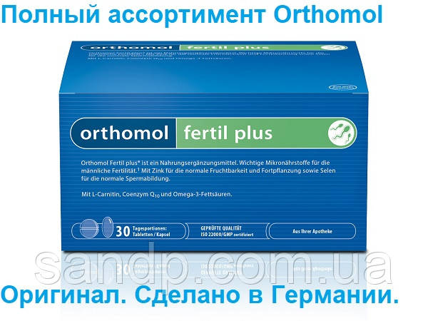 Orthomol fertil plus Ортомол фертил плюс  30дн.(капсулы/таблетки), фото 2