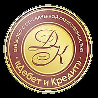 ООО Дебет и кредит
