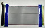 Райзер Riser PCI-E 16x to 16x удлинитель шлейф для видеокарты, фото 2