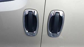Окантовка на дверные ручки Fiat Doblo Nuovo