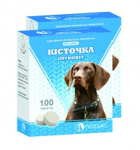 Витамины для собак КОСТОЧКА иммуновит, упаковка - 100 табл.