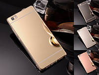 Силиконовый зеркальный чехол для Huawei Ascend P8 Lite