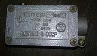 Концевой выключатель МП 230 2У