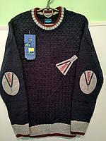 Нарядный теплый свитер для мальчика