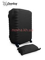 Защитный чехол на большой чемодан 80-100л Неопрен Черный