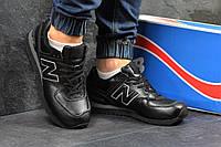 Кроссовки мужские New Balance 574. Кожа 100% Черные. Размер 41 42 43 44 45