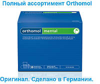 Orthomol mental Ортомол ментал  30дн.(капсулы/порошок)
