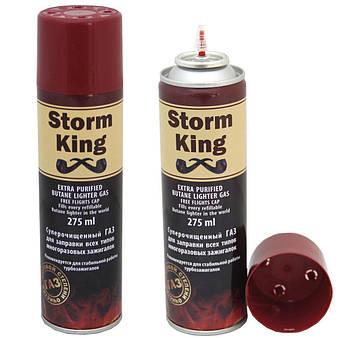 Газ для зажигалок Storm King 275мл.