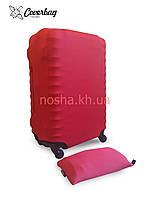 Чехол защитный на большой чемодан 80-100л Неопрен Бордовый