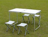 Стол столик раскладной с 4 стульями в комплекте универсальный качественный алюминиевый