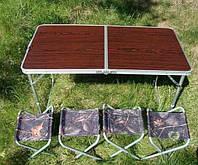 Стол столик раскладной с 4 стульями в комплекте универсальный