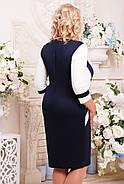Женское приталенное платье Секрет рукав 3/4 размер 52-62 / большие размеры, цвет синий + молоко, фото 2