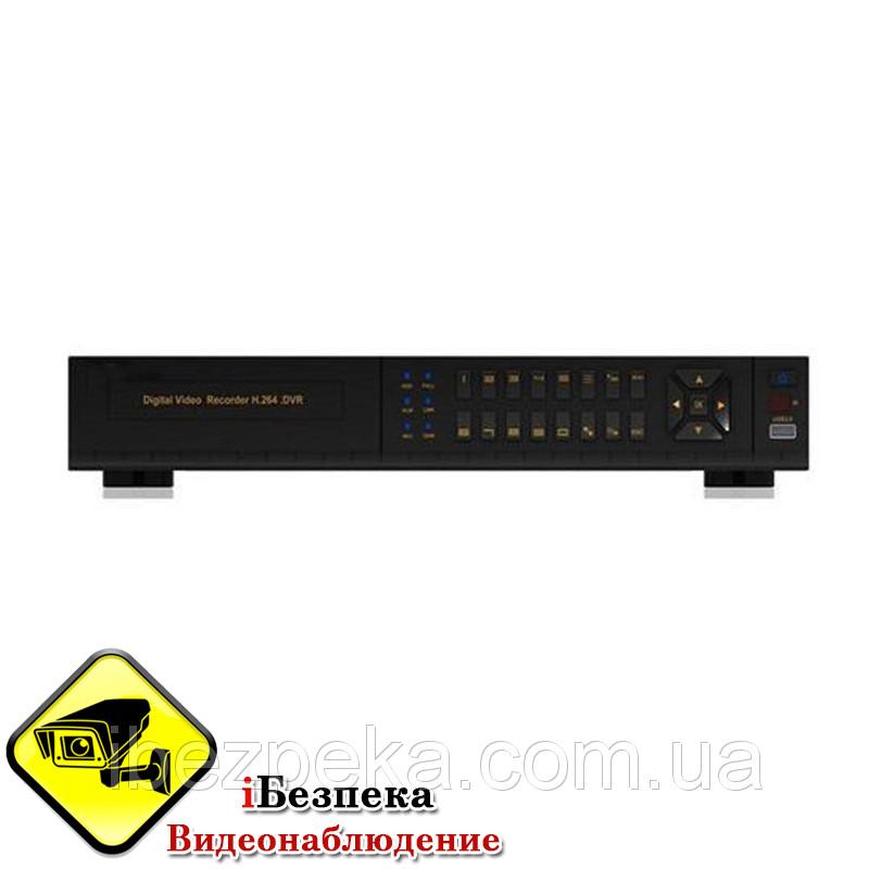 Видеорегистратор Atis DVR-8916KM