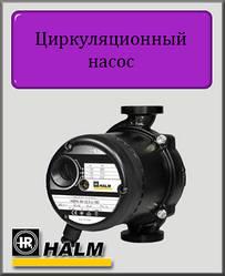 Циркуляційний насос Halm HGPA 25-12.0 U 180 для опалення
