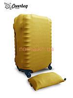Чехол на чемодан 60-80л Неопрен желтый