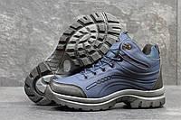 Высокие мужские ботинки ECCO, мужские, синие