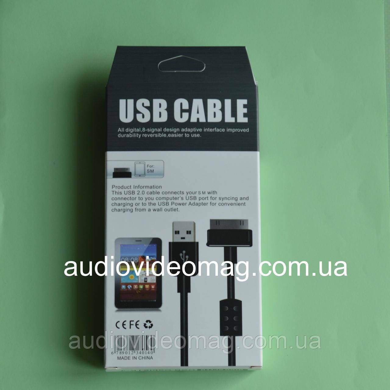 Кабель USB штекер 30pin для Samsung Galaxy, довжина 1,5 метра